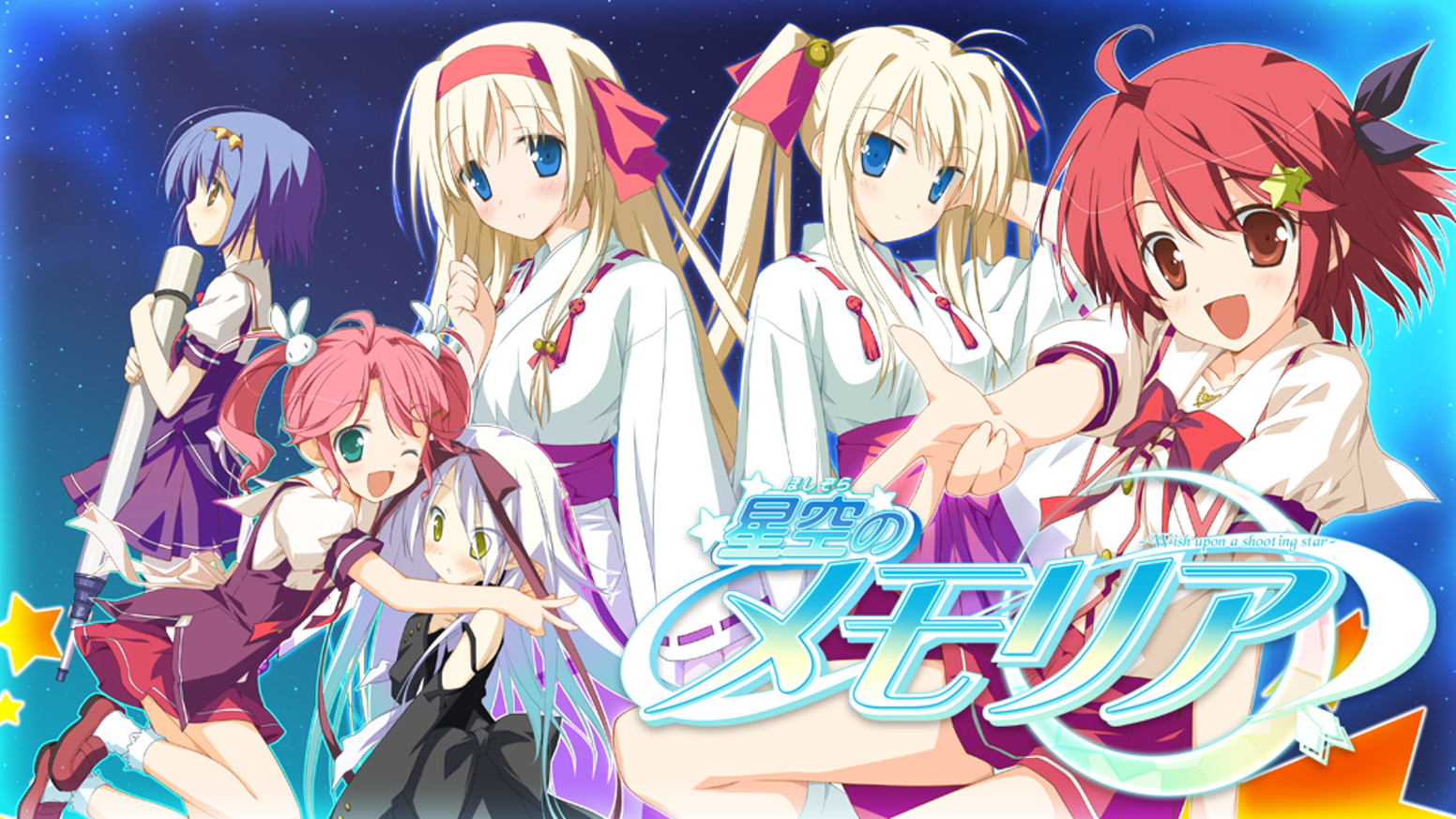 We are bringing Hoshizora no Memoria -Wish upon a Shooting Star- to English audiences!