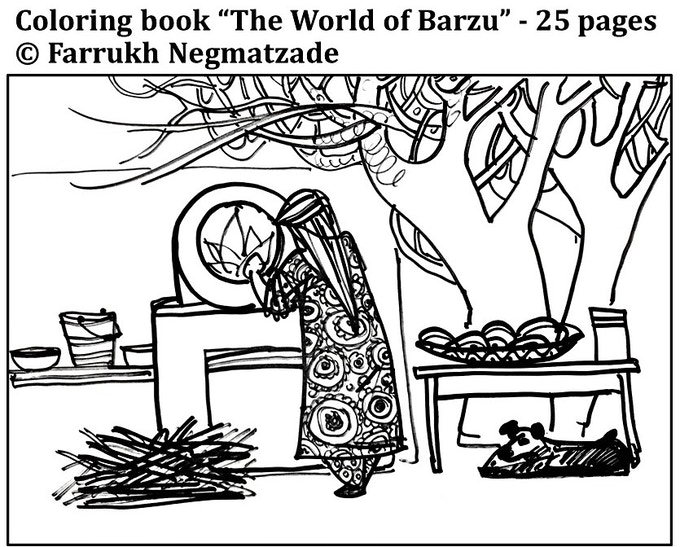 Orange and Blue: The World of Barzu (English and Russian