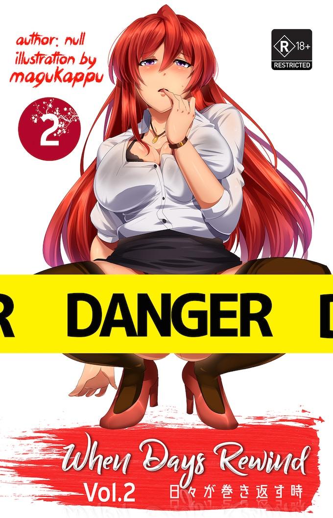 Book cover (Censored Version) Click for Uncensored Version
