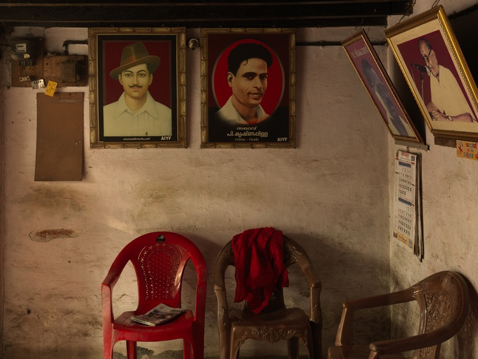 CPI (Communist Party of India) Methala Village Committee office. The CPI is the second biggest party in the ruling LDF coalition in Kerala State.