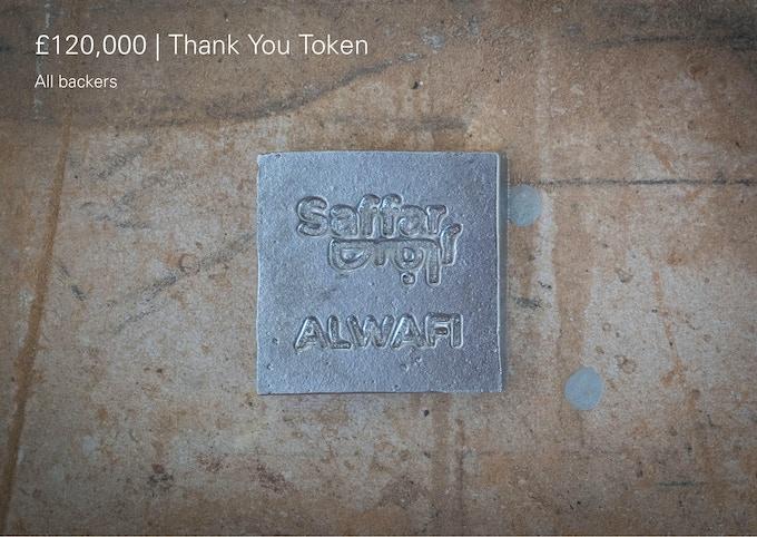 3cm Sandcast Aluminium Token from Saffar & Alwafi