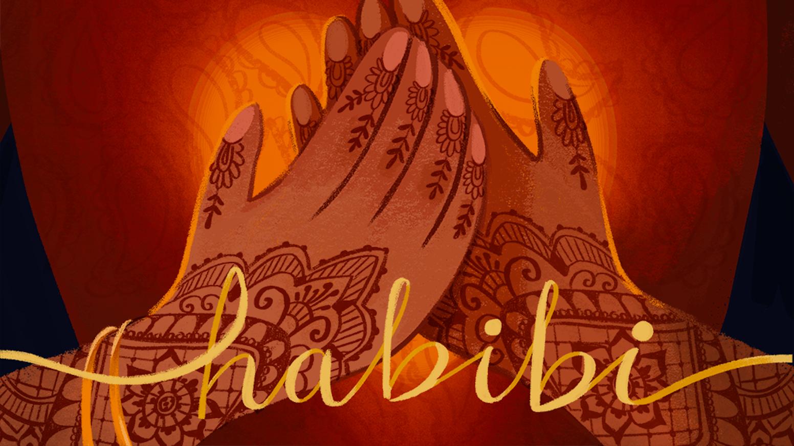 Habibi: A Muslim Love Story Anthology by Hadeel al-Massari ...