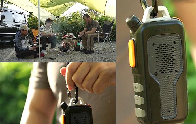 MK3 : 5-in-1 Smart Outdoor Gadget by HwBC — Kickstarter