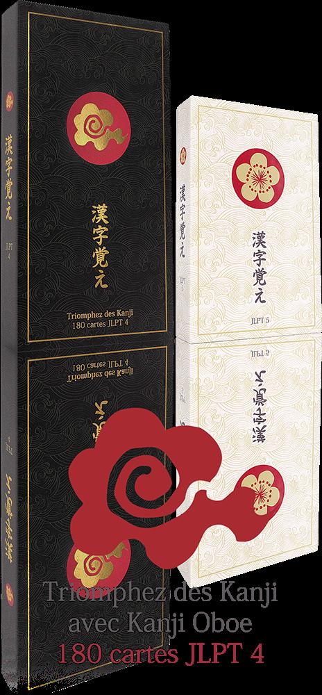 Kanji Oboe est une solution ludique pour mémoriser, réviser ou apprendre rapidement les Kanji japonais, sous forme de cartes.