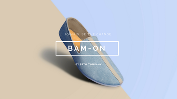 Bam-On | made from Recycled Bamboo Scaffolding