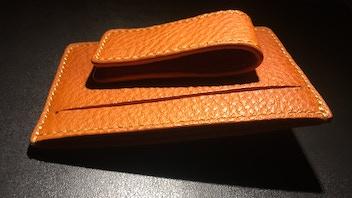 Designer Leather Front Pocket Wallet