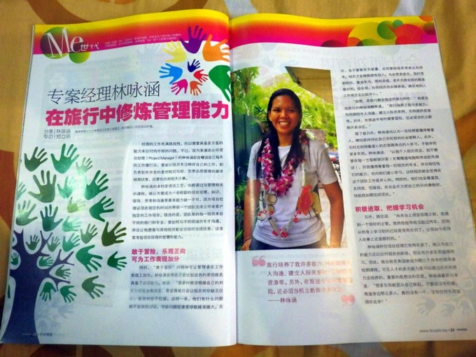 An interview about how travelling positively impacts my job as a Project Manager  《升学情报》,关于旅行为工作带来正面影响的访问(2013年)