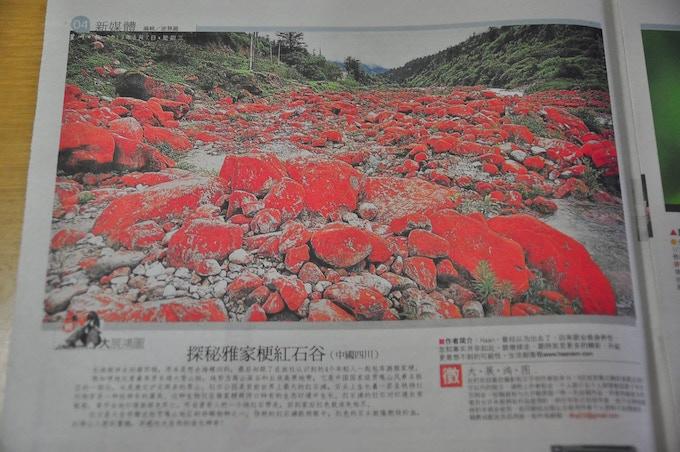 Sin Chew Daily | 马来西亚《星洲日报》(2013年8月)