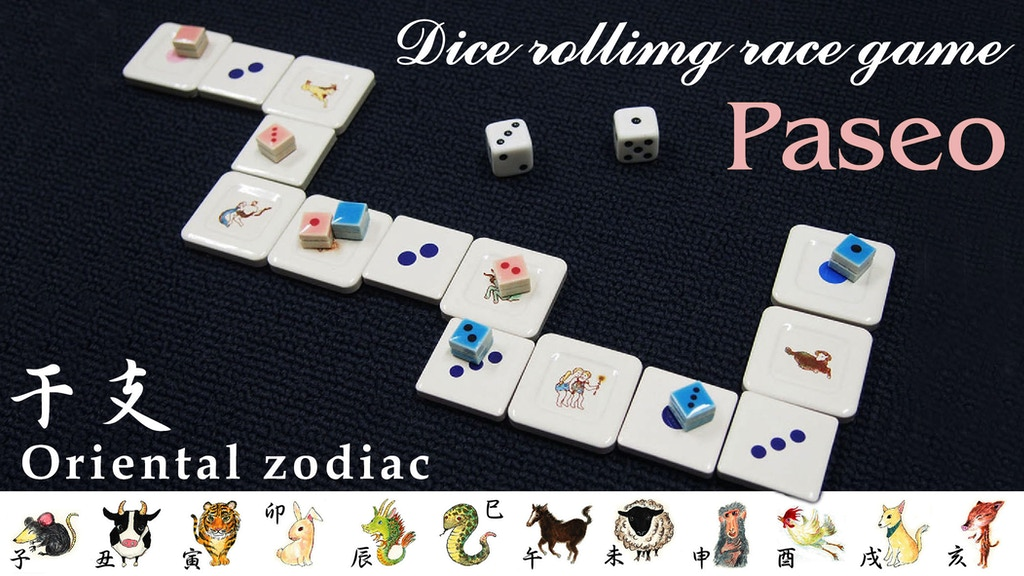 Paseo dice rolling race game project video thumbnail