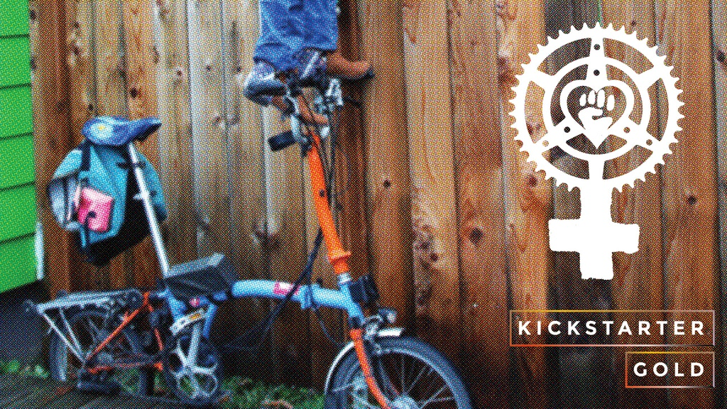Kickstarter Gold: Bikequity, a social justice bicycle zine project video thumbnail