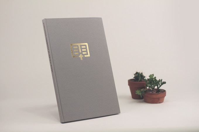 Coffee Table Book Illustrated Summaries Of Biblical Books By Bible