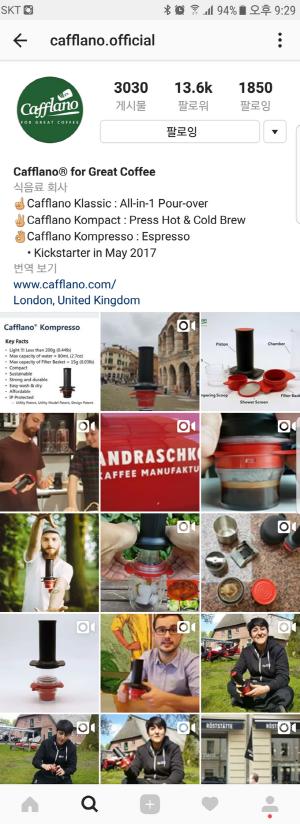 Cafflano® Instagram @Cafflano.Official