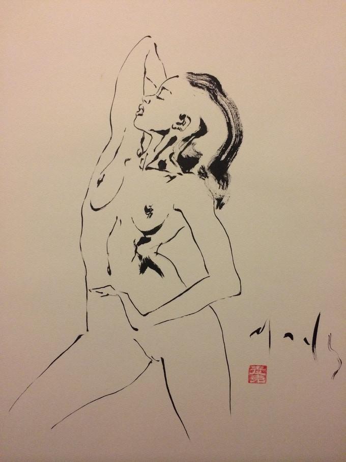 Raylin/Skin