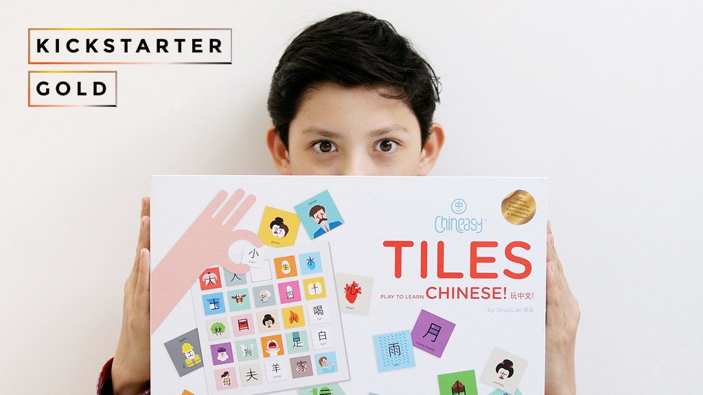 Kickstarter Gold: Chineasy Tiles - Play to Learn Chinese project video thumbnail
