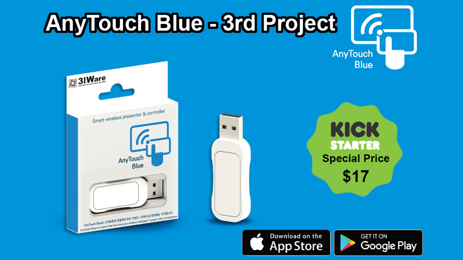 AnyTouch Blue (3rd) - Smart remote control dongle & App by