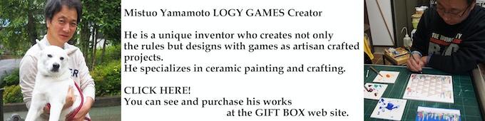 creator Mitsuo Yamamoto