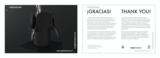 "Postal impresa 4""x6"" / 4""x6"" printed postcard"