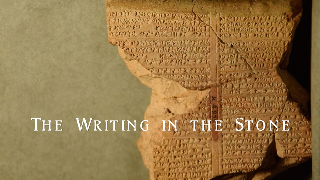 The Writing in the Stone project video thumbnail