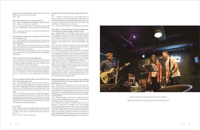 Sonder Magazine by Sonder Magazine — Kickstarter