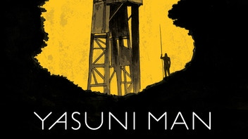 Yasuni Man - The Final Campaign
