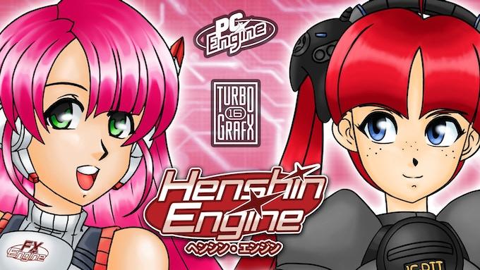Brand New TurboGrafx 16 Game!