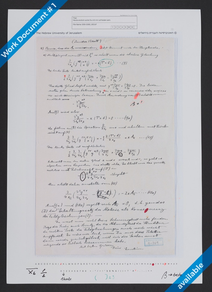 500€ Work Document #1: Page of Letter from Albert Einstein to his friend Paul Ehrenfest, 1916. Shows rare samples of the lower case letter q and uppercase J as well as a mathematical β. Size DIN A3 (297mm x 420mm) 4c laser print on heavy paper.
