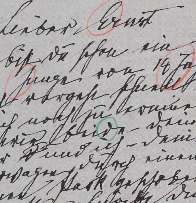 Kickstarter Gold: Pen Pals—Einstein & Freud Handwriting