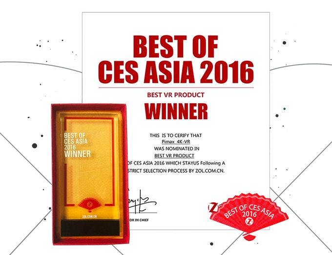 Pimax 4K was recognized as the best VR product of CES Asia 2016