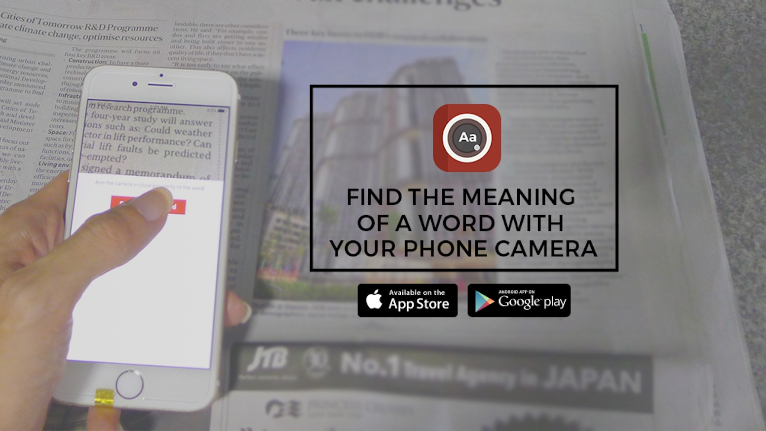 Camera Dictionary Mobile App by Cheewei — Kickstarter