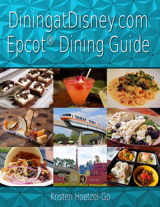 Dining at Disney e-book