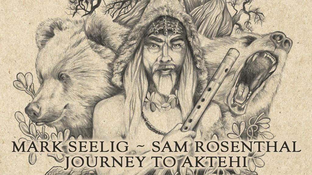 Journey to Aktehi (CD/Cassette): Mark Seelig ~ Sam Rosenthal project video thumbnail