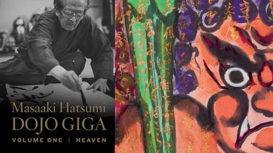 Masaaki Hatsumi: Dojo Giga   Heaven