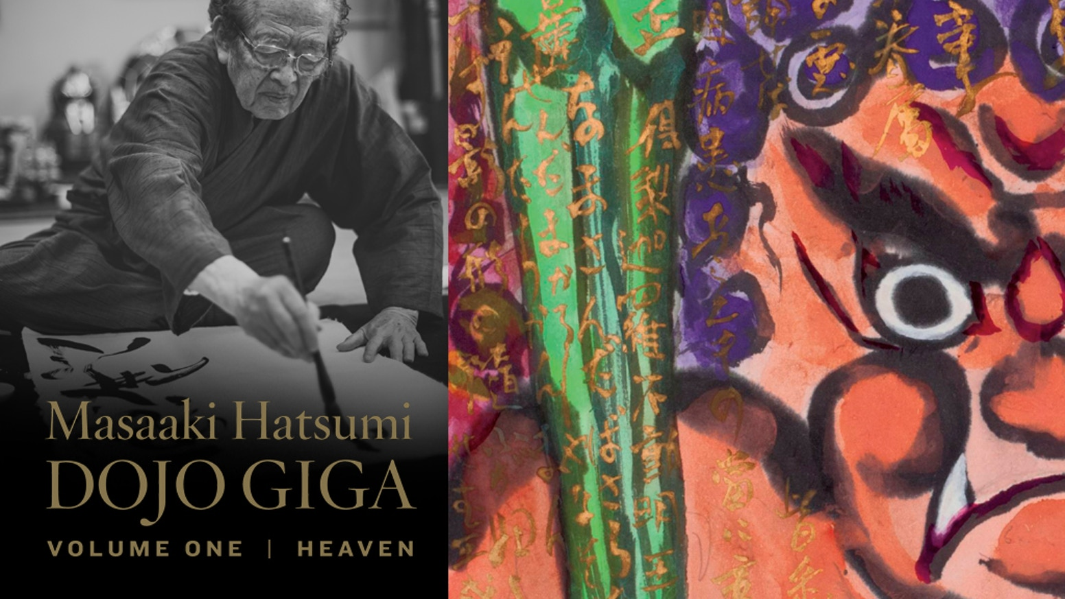 "We're making a book featuring Bujinkan Dojo Head Instructor, Masaaki Hatsumi's ""Dojo Giga"" collection of paintings."