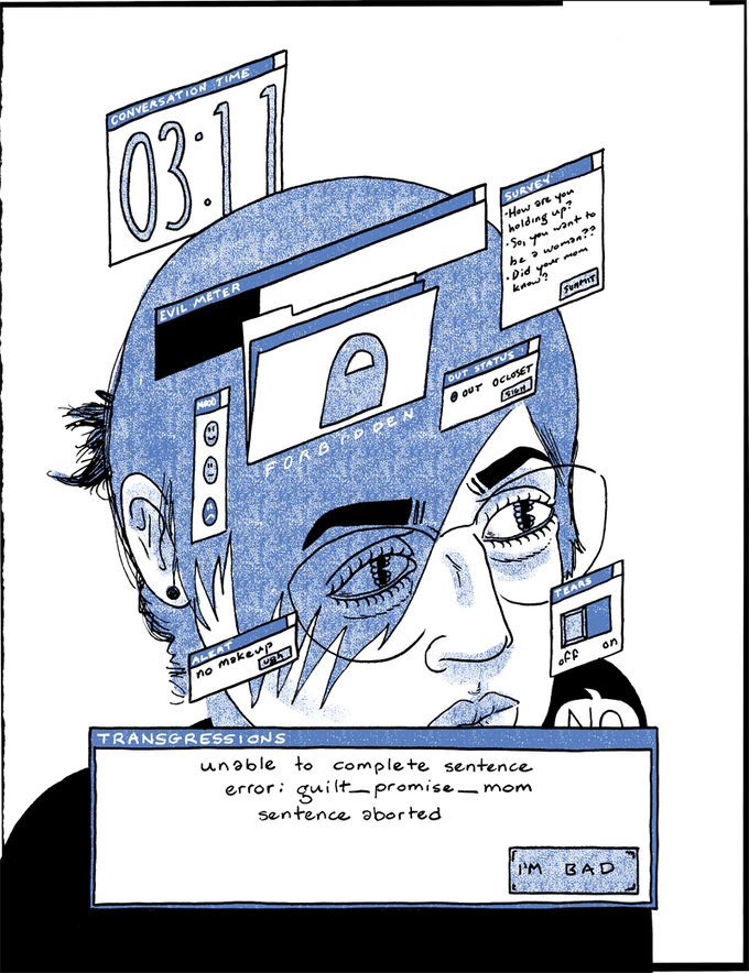 page from Carta Monir's 'RIPMOM'