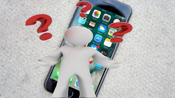 Can't Find Your Mobile? We can help, with PinPoint My Device