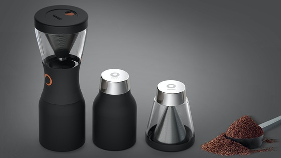 Asobu® Coldbrew | Insulated Portable Brewer