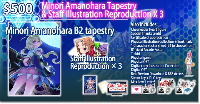 ARCANA HEART 3 LOVE MAX SIX STARS!!!!!! | 2D fighting game