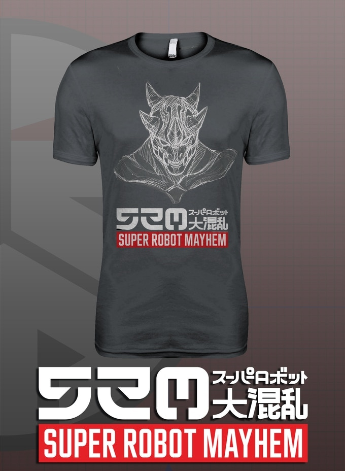 Super Robot T-shirts in Sizes S - XL