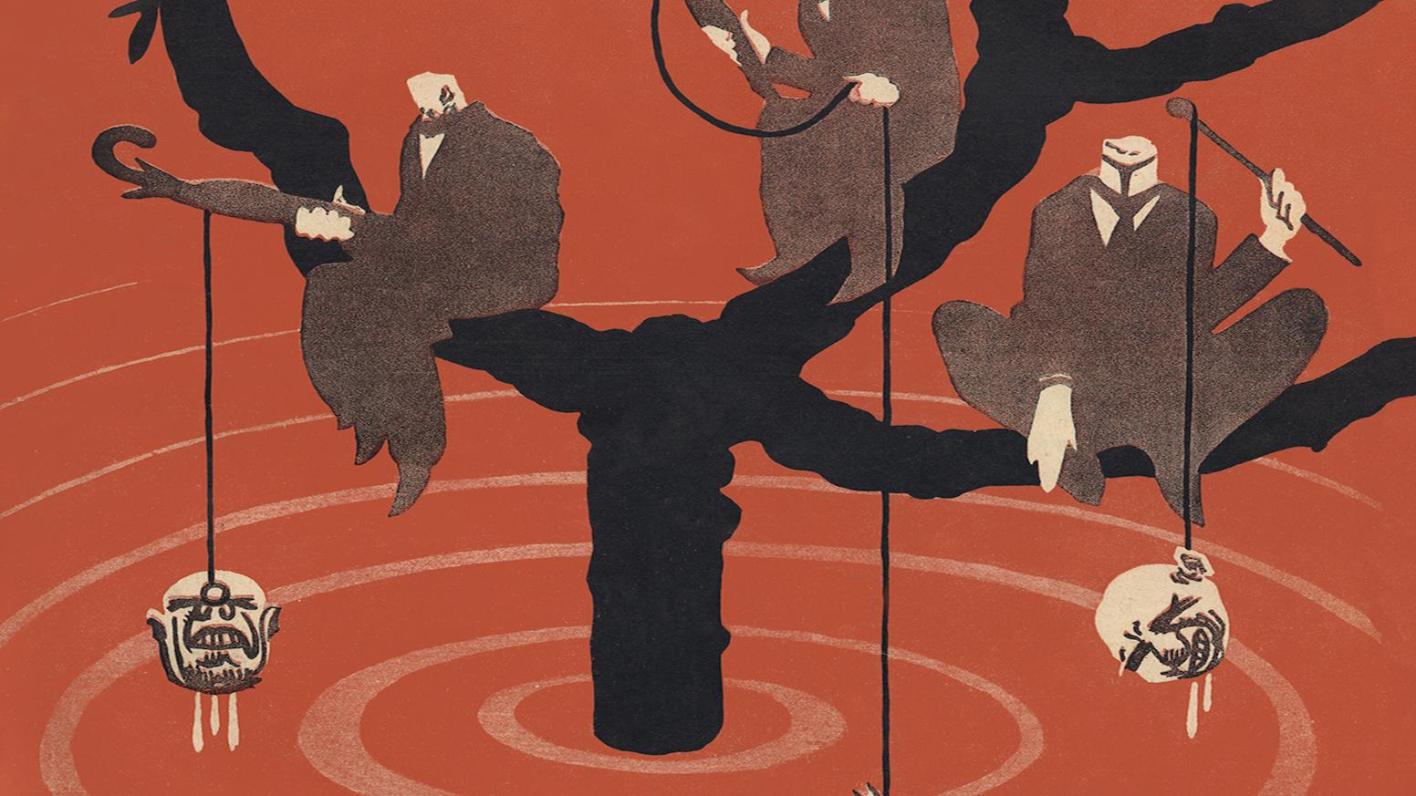 The Orchid Garden Supernatural Horror Fantasy Art 1919 1921