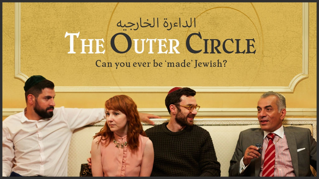 The Outer Circle project video thumbnail
