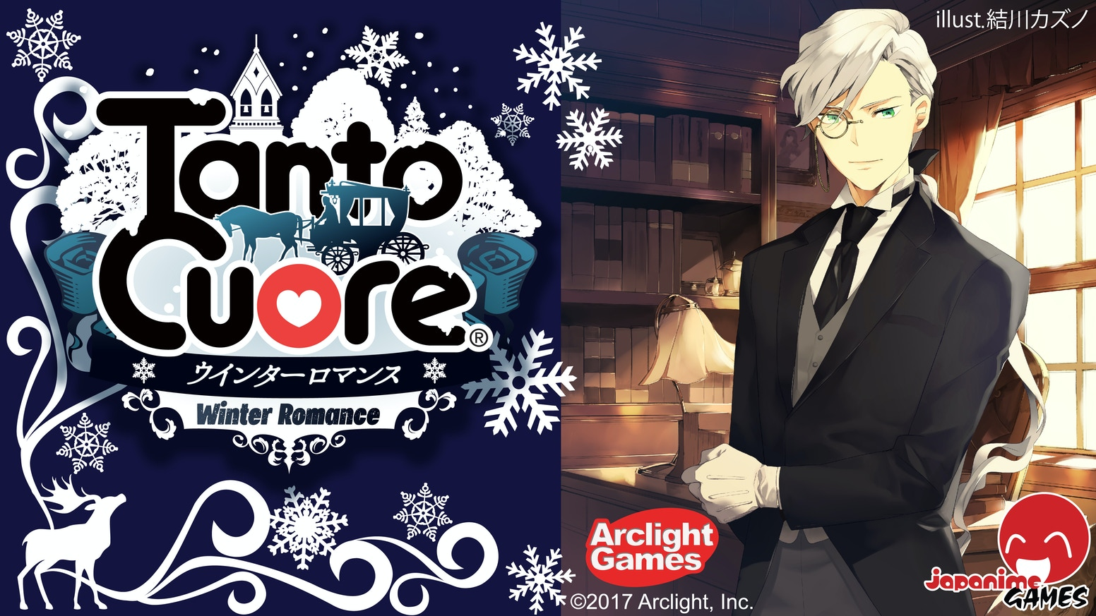 Winter Romance introduces Butlers, romance & new game mechanics to Tanto Cuore! Ignite the fires of love to escape the cold of winter!