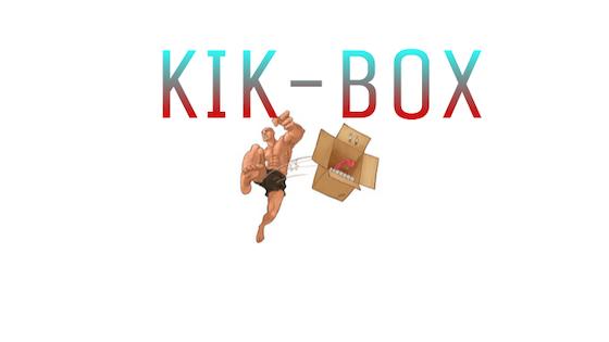 KIK-BOX, The MVPs Of Shoe Storage!