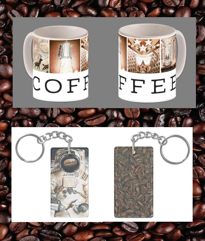Coffee Tarot Mug and Two-Sided Keychain