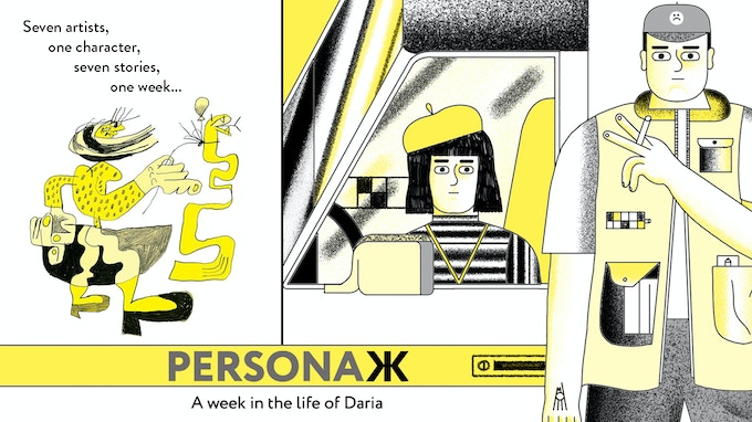 PersonaЖ 2: A week in the life of Daria