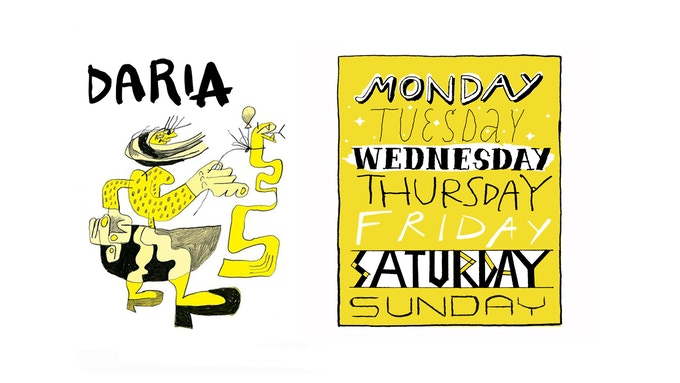 Experience a week in Daria's exciting life!