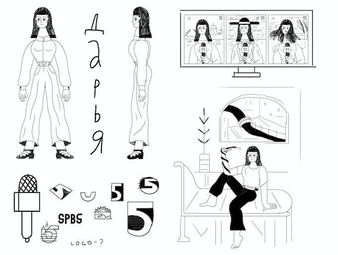 Character designs for Daria, by Katya Dorokhina