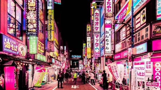 A tourists guide to a non-tourists Tokyo.