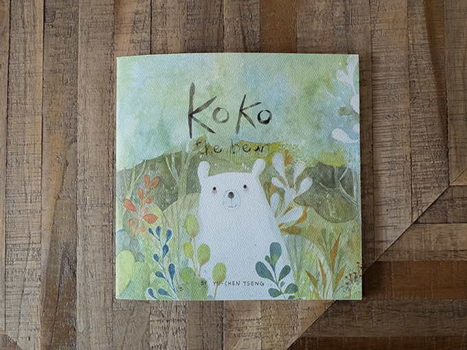 Book Cover Paper Zip Code : Koko the bear by yu chen tseng —kickstarter