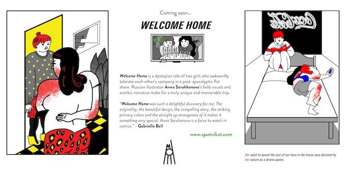 "Coming soon! ""Welcome Home"" by Anna Sarukhanova"
