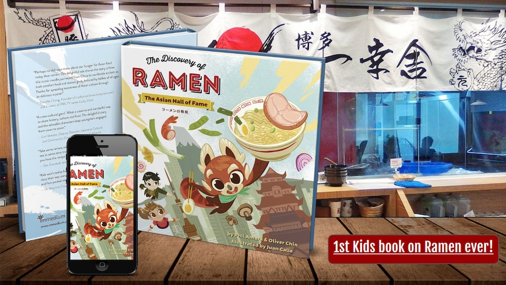 The Discovery of Ramen: Asian Hall of Fame children's book project video thumbnail